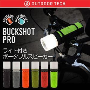 OUTDOOR TECH BUCKSHOT PRO ライト付きポータブルスピーカー レッド - 拡大画像