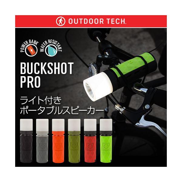 OUTDOOR TECH BUCKSHOT PRO ライト付きポータブルスピーカー グレーf00