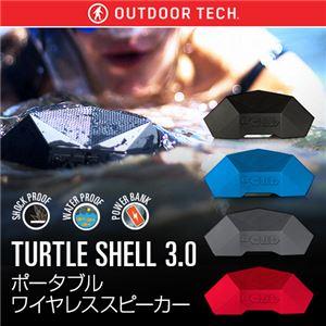 OUTDOOR TECH TURTLE SHELL 3.0 グレー/オレンジ h01