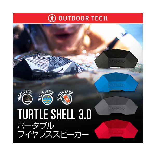 OUTDOOR TECH TURTLE SHELL 3.0 グレー/オレンジf00