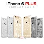 SG iPhone6 Plus i-Clear イルミネーションケース Heart White