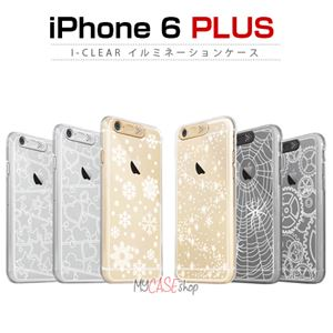 SG iPhone6 Plus i-Clear ...の商品画像