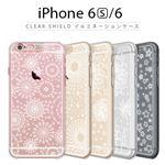 SG iPhone6s/6 Clear Shield イルミネーションケース ゴールド サンフラワー