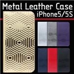 SLG iPhone5/5s D4 Metal Leather Diary シルバー