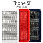 SLG Design iPhone SE Edition Calf Skin Leather Diary ネイビー