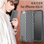 stil iPhone 6s/6 KAISER