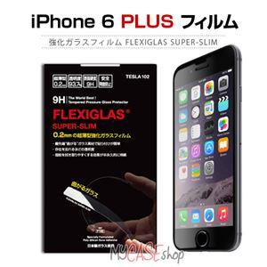 TESLA102 iPhone6 Plus 強化ガラスフィルム FLEXIGLAS Super-Slim