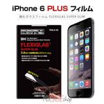 TESLA102 iPhone6 Plus 強化ガラスフィルム FLEXIGLAS Super-Slim