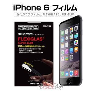 TESLA102 iPhone6 強化ガラスフィルム FLEXIGLAS Super-Slim