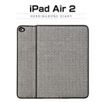 ZENUS iPad Air 2 Herringbone Diary ブラック