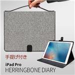 Zenus iPad Pro Herringbone Diary ブラック