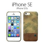 ZENUS iPhone5/5s Camoシリーズ迷彩柄バーケース