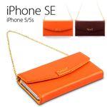 ZENUS iPhone5/5S Masstige L-Diary オレンジ