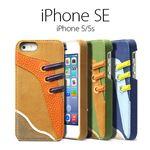 ZENUS iPhone5/5S Masstige Sneakers Bar キャメル
