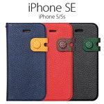 Zenus iPhone SE Color Edge Diary ワインレッド
