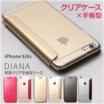 Zenus iPhone 6s/6 背面クリア手帳型ケース Diana ゴールド