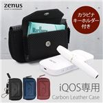 Zenus iQOS専用 Carbon Leather case レッド