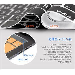 BEFiNE キースキン 2016 MacBook Pro 13&15インチ Touch BarとTouch ID対応 キーボードカバー ブルー