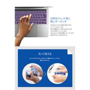 BEFiNE キースキン 2016 MacBook Pro 13&15インチ Touch BarとTouch ID対応 キーボードカバー オレンジ