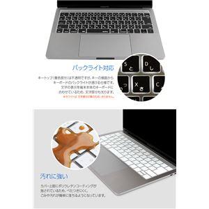 BEFiNE キースキン 2016 MacBook Pro 13&15インチ Touch BarとTouch ID対応 キーボードカバー ピンク