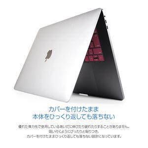 BEFiNE キースキン 2016 MacBook Pro 13&15インチ Touch BarとTouch ID対応 キーボードカバー バイオレット