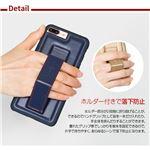 BOB PLUS iPhone7 Plus STAND & GRIP CASE ゴールド