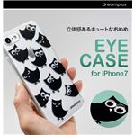 dreamplus iPhone7 EYE ケース キャット