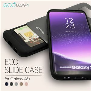 ECODESIGN Galaxy S8+ ECO Slide Case ネイビー