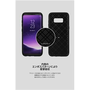 ECODESIGN Galaxy S8+ ECO Slide Case スペースグレー