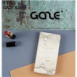 GAZE Xperia XZ Premium Milk Snake Diary