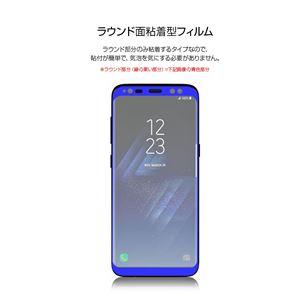 GLASTAR Galaxy S8+ 3D 強化ガラス フィルム