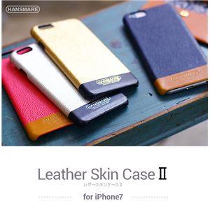 HANSMARE iPhone7 LEATHER SKIN CASE II ネイビー