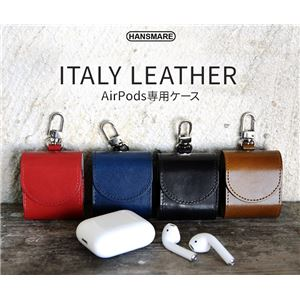 HANSMARE ITALY LEATHER AirPods CASE ブラウン