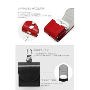 HANSMARE ITALY LEATHER AirPods CASE レッド
