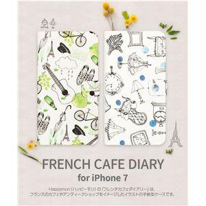 Happymori iPhone7 French Cafe Diary ブルー