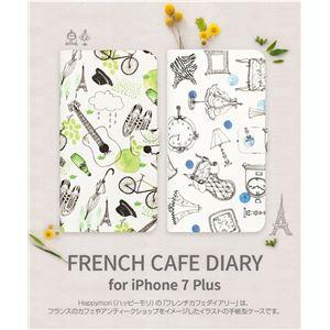 Happymori iPhone7 Plus F...の商品画像