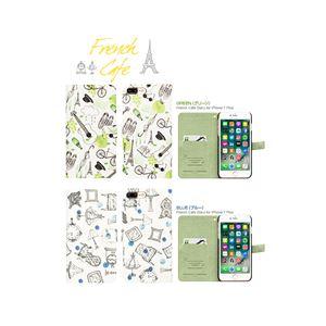 Happymori iPhone7 Plus ...の紹介画像2