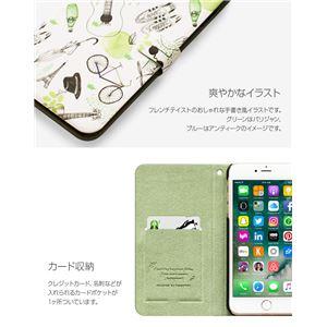 Happymori iPhone7 Plus ...の紹介画像3