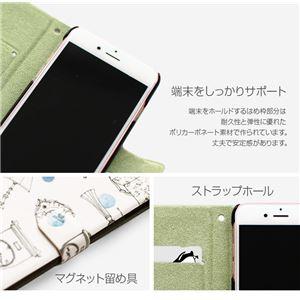 Happymori iPhone7 Plus ...の紹介画像4