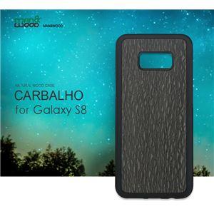 Man&Wood Galaxy S8 天然木ケース Carbalho