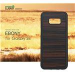 Man&Wood Galaxy S8 天然木ケース Ebony