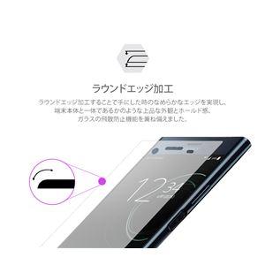 motomo Xperia XZ Premium INO 強化ガラスフィルム 0.33mm