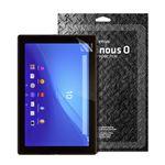 Zenus Xperia Z4 Tablet 液晶保護フィルム Luminous-O