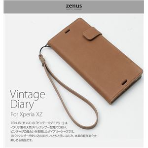 Zenus Xperia XZ Vintage Diary ビンテージブラウン ストラップ付き