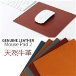 BEFiNE Leather Mouse Pad Medium Brown