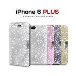 dreamplus iPhone 6 Plus Persian Leather Diary シルバー