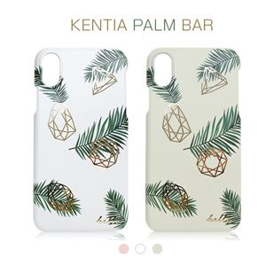 Happymori iPhone X kentia palm bar グレーグリーン