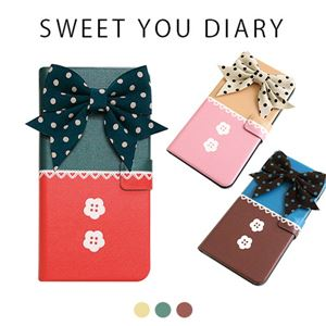 Happymori iPhone X Sweet you Diary ブラウン