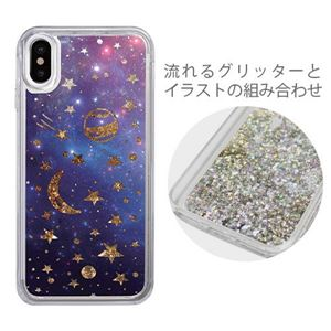 iCover iPhone X Sparkle case Space