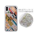 iCover iPhone X Sparkle case Stone Artの画像